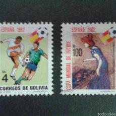Sellos: SELLOS DE BOLIVIA. DEPORTES. MUNDIAL FÚTBOL ESPAÑA 82. YVERT 622/3. SERIE COMPLETA USADA. PICASSO. Lote 58439746