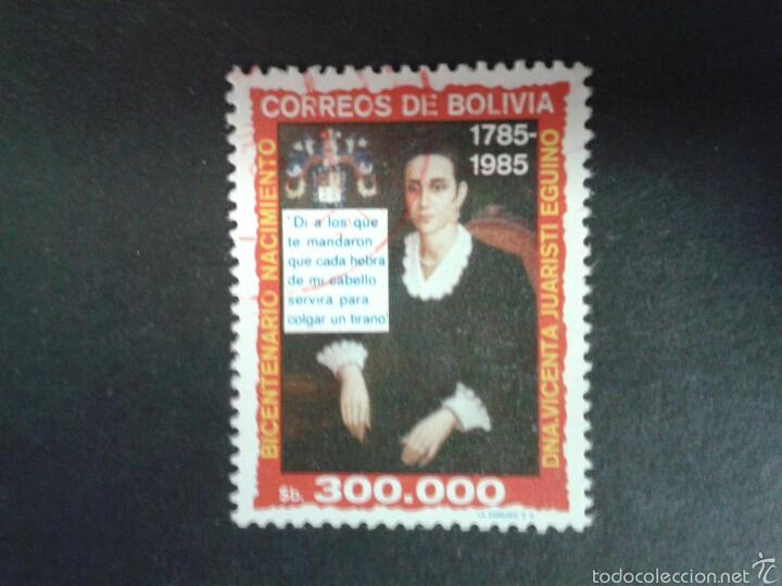 SELLOS DE BOLIVIA. YVERT 660. SERIE COMPLETA USADA. (Sellos - Extranjero - América - Bolivia)