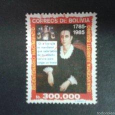 Sellos: SELLOS DE BOLIVIA. YVERT 660. SERIE COMPLETA USADA.. Lote 58439846