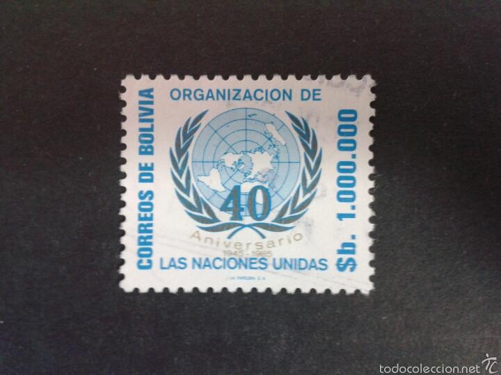 SELLOS DE BOLIVIA. ONU. YVERT 661. SERIE COMPLETA USADA (Sellos - Extranjero - América - Bolivia)
