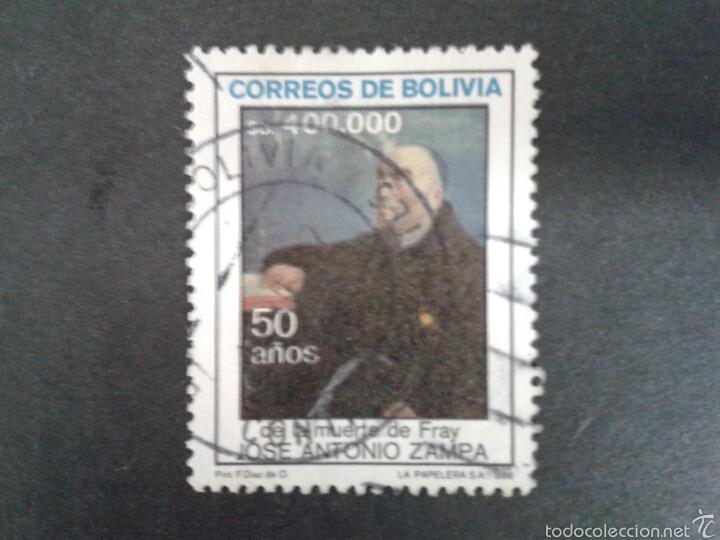 SELLOS DE BOLIVIA. YVERT 677. SERIE COMPLETA USADA. (Sellos - Extranjero - América - Bolivia)