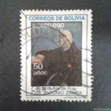 Sellos: SELLOS DE BOLIVIA. YVERT 677. SERIE COMPLETA USADA.. Lote 58439999