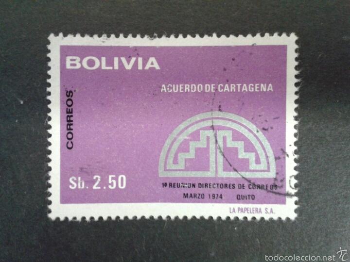 SELLOS DE BOLIVIA. YVERT 531. SERIE COMPLETA USADA. (Sellos - Extranjero - América - Bolivia)