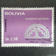 Sellos: SELLOS DE BOLIVIA. YVERT 531. SERIE COMPLETA USADA.. Lote 58440145