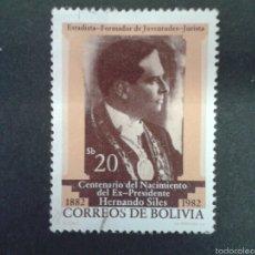Sellos: SELLOS DE BOLIVIA. YVERT 627. SERIE COMPLETA USADA.. Lote 58440165