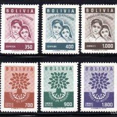 Sellos: BOLIVIA 381/85 Y AEREO 189/93** - AÑO 1960 - AÑO MUNDIAL DEL REFUGIADO. Lote 58574408