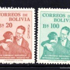Sellos: BOLIVIA AEREO 153/54** - AÑO 1954 - CONGRESO INTERAMERICANO INDÍGENA. Lote 58677599