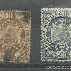 Sellos: BOLIVIA PAREJA DE SELLOS DE 1894 . Lote 59931523