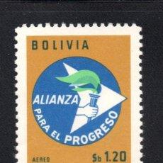 Sellos: BOLIVIA AEREO 231* - AÑO 1963 - ANIVERSARIO DE LA ALIANZA PARA EL PROGRESO. Lote 64001443