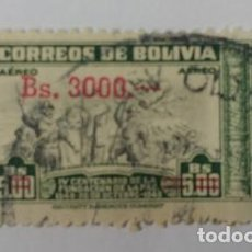 Stamps - Bs. 3000 IV centenario de la fundaciòn de la paz 20 octubre 1948 - 65003163