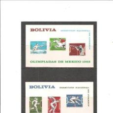 Sellos: BOLIVIA. JUEGOS OLIMPICOS MEXICO 1968**. Lote 72447991