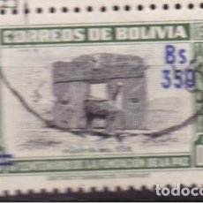 Selos: BOLIVIA, 1957, CUARTO CENTENARIO DE LA FUNDACIÓN DE LA PAZ. USADO. Lote 72943765