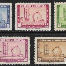 Sellos: BOLIVIA. YVERT NSº 355/59 NUEVOS Y DEFECTUOSOS. Lote 73471263