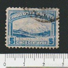 Sellos: BOLIVIA.1916.- 5 CENT.YVERT 107.USADO.. Lote 79560509