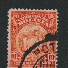 Sellos: BOLIVIA.1919-21.- 10 CENT.YVERT 114.USADO.. Lote 79561293