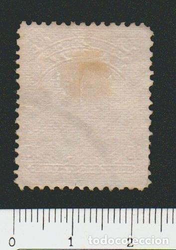 Sellos: Bolivia.1919-21.- 10 cent.Yvert 114.Usado. - Foto 2 - 79561293