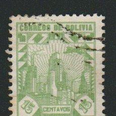 Sellos: BOLIVIA.1938.- 15 CENT.YVERT 215.USADO.. Lote 79561617