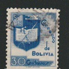 Sellos: BOLIVIA.1939.- 30 CENT.YVERT 229.USADO.. Lote 79561709