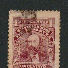 Sellos: BOLIVIA.1901-04.- 1 CENT.YVERT 67.USADO.. Lote 79561909