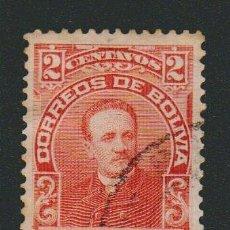 Sellos: BOLIVIA.1912.- 2 CENT.YVERT 97.USADO.. Lote 79562317