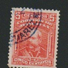 Sellos: BOLIVIA.1901-04.- 5 CENT.YVERT 69.USADO.. Lote 79562405
