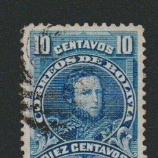 Sellos: BOLIVIA.1901-04.- 10 CENT.YVERT 70.USADO.. Lote 79562477