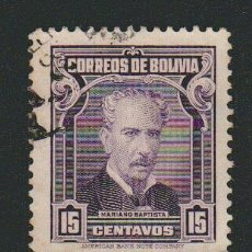 Sellos: BOLIVIA.1935.- 15 CENT.YVERT 189.USADO.. Lote 79562617