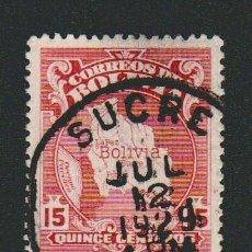 Sellos: BOLIVIA.1928-29.- 15 CENT.YVERT 163.USADO.. Lote 79562809