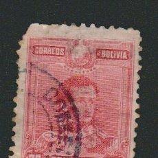 Sellos: BOLIVIA.1899-1901.- 20 CENT.YVERT 64.USADO.. Lote 79562937