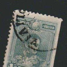 Sellos: BOLIVIA.1899-1901.- 1 CENT.YVERT 59.USADO.. Lote 79563201
