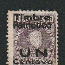 Sellos: BOLIVIA.1912.- 10 CENT.YVERT 100.SOBRECARGADO: TIMBRE PATRIÓTICO.UN CENTAVO.USADO.. Lote 79563965