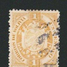Sellos: BOLIVIA.1894.- 1 CENT.YVERT 39.USADO.. Lote 79592369