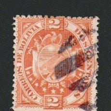 Sellos: BOLIVIA.1894.- 2 CENT.YVERT 40.USADO.. Lote 79592417