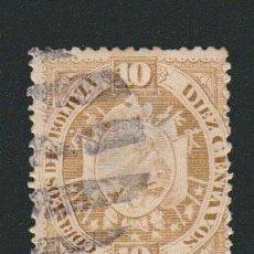 Sellos: BOLIVIA.1894.- 10 CENT.YVERT 42.USADO.. Lote 79592541