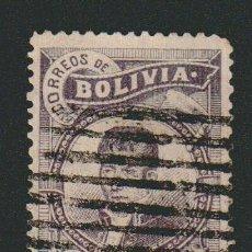 Sellos: BOLIVIA.1897.- 10 CENT.YVERT 49.USADO.. Lote 79592641