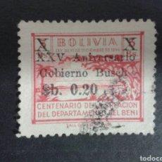 Sellos: SELLOS DE BOLIVIA. YVERT 451. SERIE COMPLETA USADA. . Lote 81052455