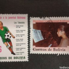 Sellos: SELLOS DE BOLIVIA. YVERT 624/5. SERIE COMPLETA USADA.. Lote 81056043