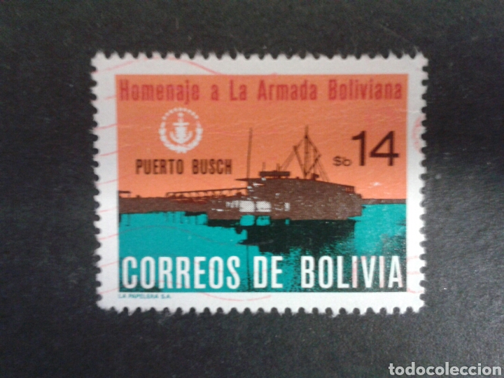 SELLOS DE BOLIVIA. YVERT 632. SERIE COMPLETA USADA. (Sellos - Extranjero - América - Bolivia)