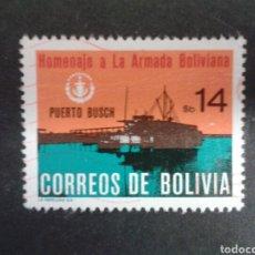 Sellos: SELLOS DE BOLIVIA. YVERT 632. SERIE COMPLETA USADA.. Lote 81056888
