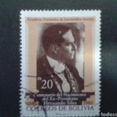 Sellos: SELLOS DE BOLIVIA. YVERT 627. SERIE COMPLETA USADA.. Lote 81056991