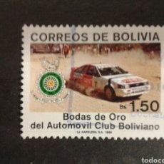 SELLOS DE BOLIVIA. YVERT 723. SERIE COMPLETA USADA. COCHES. DEPORTES. AUTOMOVILISMO