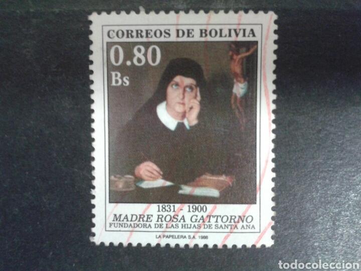 SELLOS DE BOLIVIA. YVERT 720. SERIE COMPLETA USADA. (Sellos - Extranjero - América - Bolivia)