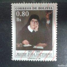 Sellos: SELLOS DE BOLIVIA. YVERT 720. SERIE COMPLETA USADA. . Lote 81062796