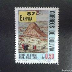 Sellos: SELLOS DE BOLIVIA. YVERT 689. SERIE COMPLETA USADA. . Lote 81063028