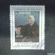 Sellos: SELLOS DE BOLIVIA. YVERT 677. SERIE COMPLETA USADA.. Lote 81063440