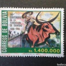 Sellos: SELLOS DE BOLIVIA. YVERT 664. SERIE COMPLETA USADA. . Lote 81114162