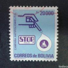 Sellos: SELLOS DE BOLIVIA. YVERT 657. SERIE COMPLETA USADA.. Lote 81115204
