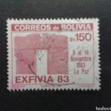 Sellos: SELLOS DE BOLIVIA. YVERT 635. SERIE COMPLETA USADA. . Lote 81116871