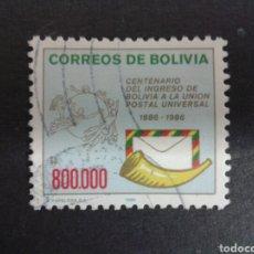 Sellos: SELLOS DE BOLIVIA. YVERT 663. SERIE COMPLETA USADA.. Lote 81117186