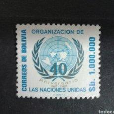 Sellos: SELLOS DE BOLIVIA. YVERT 661. SERIE COMPLETA USADA. . Lote 81117576